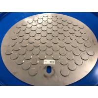 Blichmann Boilermaker Stainless Steel 15 Gallon False Bottom