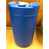 15 Gallon Used Malt Drum