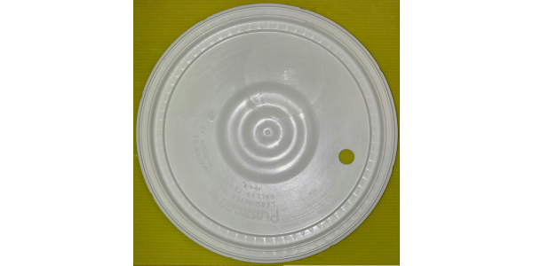 Lid for 5 or 7 (6.5) Gallon Plastic Fermenter