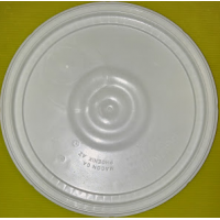 Solid Lid for 5 or 7 (6.5) Gallon Plastic Fermenter