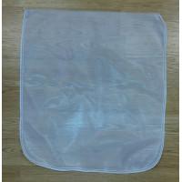 Straining Bag Curved Bottom Medium