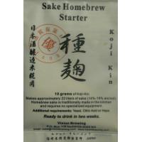 Koji Bacteria - Homemade Sake Kit, Koji Kin