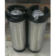 5 Gallon Liquor Dispensing System with NEW KEGS